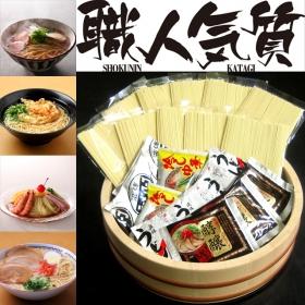 【送料無料】選べるスープ4種類 播州干し中華麺「職人気質」10食入の商品画像