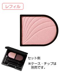 「MCコレクション アイカラー(アイシャドウ)[レフィル](株式会社メイコー化粧品)」の商品画像