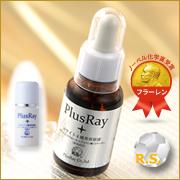 「ホワイト4種美容原液 3.5ml サンプル(株式会社PlusRay)」の商品画像