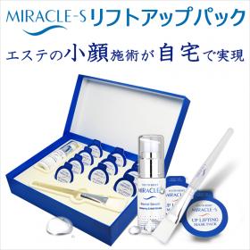 「MIRACLE-S(ミラクル‐S)リフトアップパック(株式会社Cencorp Japan)」の商品画像