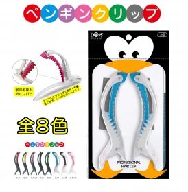 「ペンギンヘアクリップ・セット(2個入)(株式会社Cencorp Japan)」の商品画像の3枚目