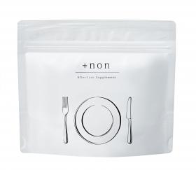 「+non(株式会社あいび)」の商品画像の2枚目