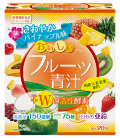 「フルーツ青汁 Wの活性酵素 20包(株式会社ユーワ)」の商品画像