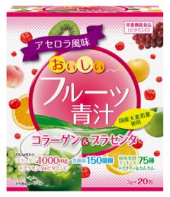 「おいしいフルーツ青汁コラーゲン&プラセンタ20包(株式会社ユーワ)」の商品画像