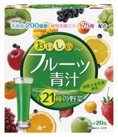 「フルーツ青汁 20包(株式会社ユーワ)」の商品画像