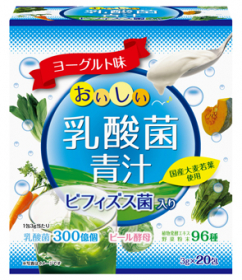 「ビフィズス菌入り乳酸菌青汁20包(株式会社ユーワ)」の商品画像
