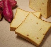 「鳴門金時入り食パン(敷島製パン株式会社)」の商品画像