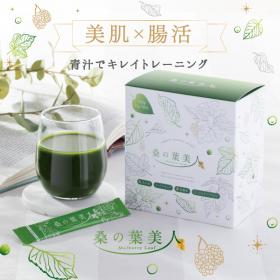 株式会社日本ビューティコーポレーションの取り扱い商品「桑の葉美人」の画像