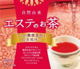「【エステのお茶(紅茶風味)・お試し10包トライアル】ダイエットサポート茶 (アーユルヴェーダ健康ボディ)」の商品画像