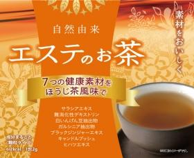 【エステのお茶(ほうじ茶風味)・お試し10包トライアル】ダイエットサポート茶 の商品画像