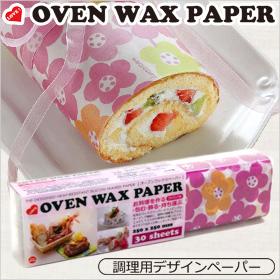 「オーブンWAXペーパー(株式会社アルテム)」の商品画像