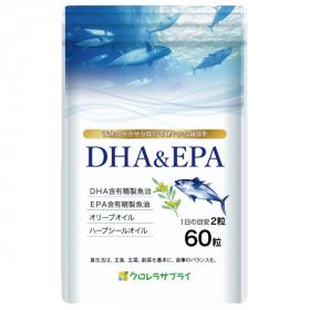 DHA&EPAの口コミ(クチコミ)情報の商品写真