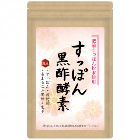 すっぽん黒酢酵素の商品画像