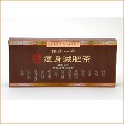 体内一掃痩身減肥茶(1箱30包)の商品画像
