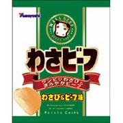 ヤマヨシ ポテトチップス【わさビーフ】の商品画像