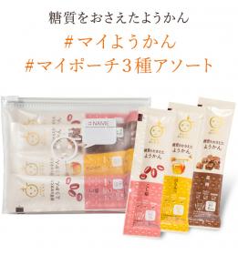 「糖質をおさえた#マイようかん(榮太樓商事株式会社)」の商品画像の3枚目