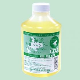「北海道B・Bシャンプー(ボディシャンプー)レモングラス(北海道純馬油本舗株式会社)」の商品画像
