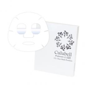 クリューベル プラチナCLクリアマスクプレミアムの商品画像