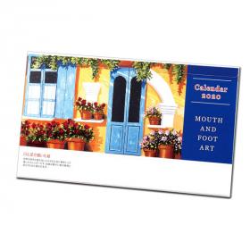 「デスクカレンダー2020 【落ち着いた絵画で構成された】(口と足で描く芸術家協会)」の商品画像
