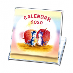 「ミニカレンダー2020【西岡 良介が描いた微笑ましい動物たちの世界】(口と足で描く芸術家協会)」の商品画像