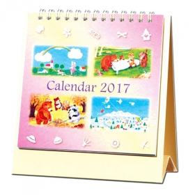 リングカレンダー2017 【口で描いたメルヘンの世界】の商品画像