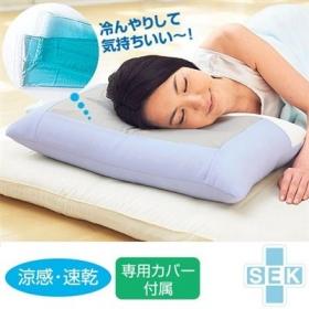 ニュー涼感アクアクールピロー(ブルー・ピンク)の商品画像