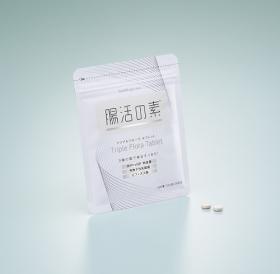 腸活の素トリプルフローラ・タブレットの商品画像