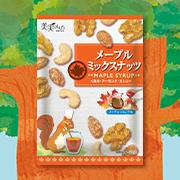 メープルミックスナッツの商品画像