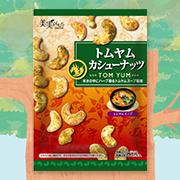 トムヤムカシューナッツの商品画像