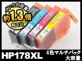 「HP178XL CR281AA(4色パック大容量)HP互換インクカートリッジ(株式会社シー・コネクト)」の商品画像