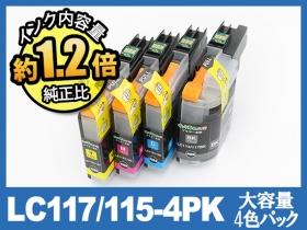 「LC117/115-4PK(4色パック大容量)ブラザー互換インクカートリッジ(株式会社シー・コネクト)」の商品画像