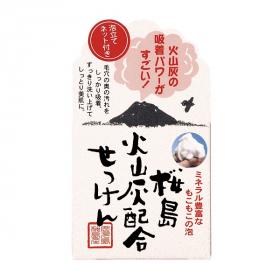 株式会社ユゼの取り扱い商品「火山灰せっけん」の画像
