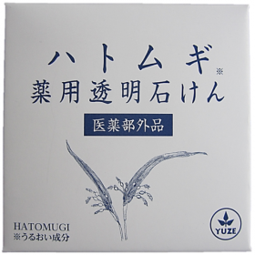 「薬用ハトムギ透明石けん(株式会社ユゼ)」の商品画像