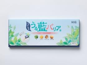純藍株式会社の取り扱い商品「うる藍バリア」の画像