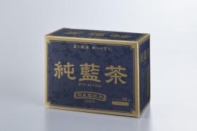 「純藍茶(純藍株式会社)」の商品画像