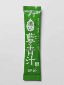 「濃い藍の青汁(純藍株式会社)」の商品画像の3枚目