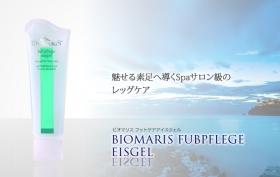 「ビオマリス フットケアアイスジェル 00169(株式会社ヤマノエンタープライズ)」の商品画像