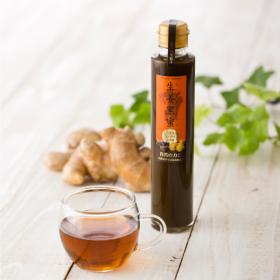 やさい屋さんの生姜黒蜜の商品画像
