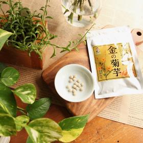 金の菊芋の商品画像