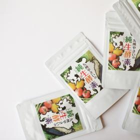 九州やさいの純生酵素の商品画像
