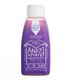 ANP71 シナジー ブルーベリーの商品画像