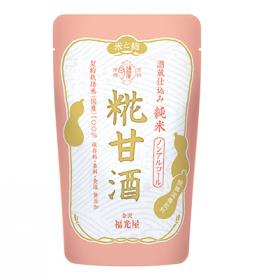「酒蔵仕込み 純米 糀甘酒(株式会社福光屋)」の商品画像