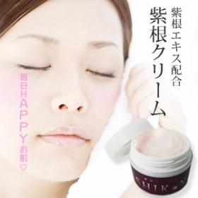 紫根クリームの商品画像