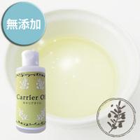 「オリーブオイル 80ml(株式会社自然化粧品研究所 )」の商品画像