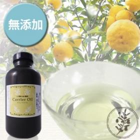 「ユズ種子油(柚子) 1000ml(株式会社自然化粧品研究所 )」の商品画像