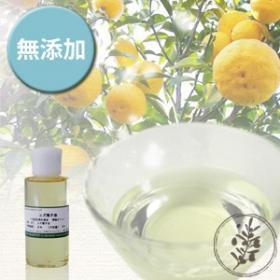 「ユズ種子油(柚子) 50ml(株式会社自然化粧品研究所 )」の商品画像