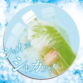 望銀印ペットボトル用の商品画像