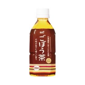 「ごぼう茶~北海道産ごぼう100%~(株式会社サーフビバレッジ)」の商品画像