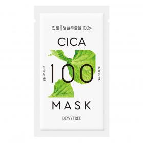 CICA100マスクの商品画像