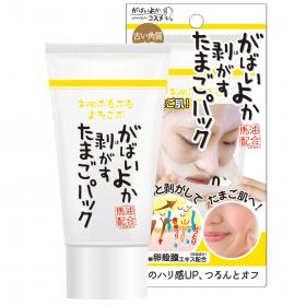 「がばいよか 剥がすたまごパック(株式会社アスティ)」の商品画像